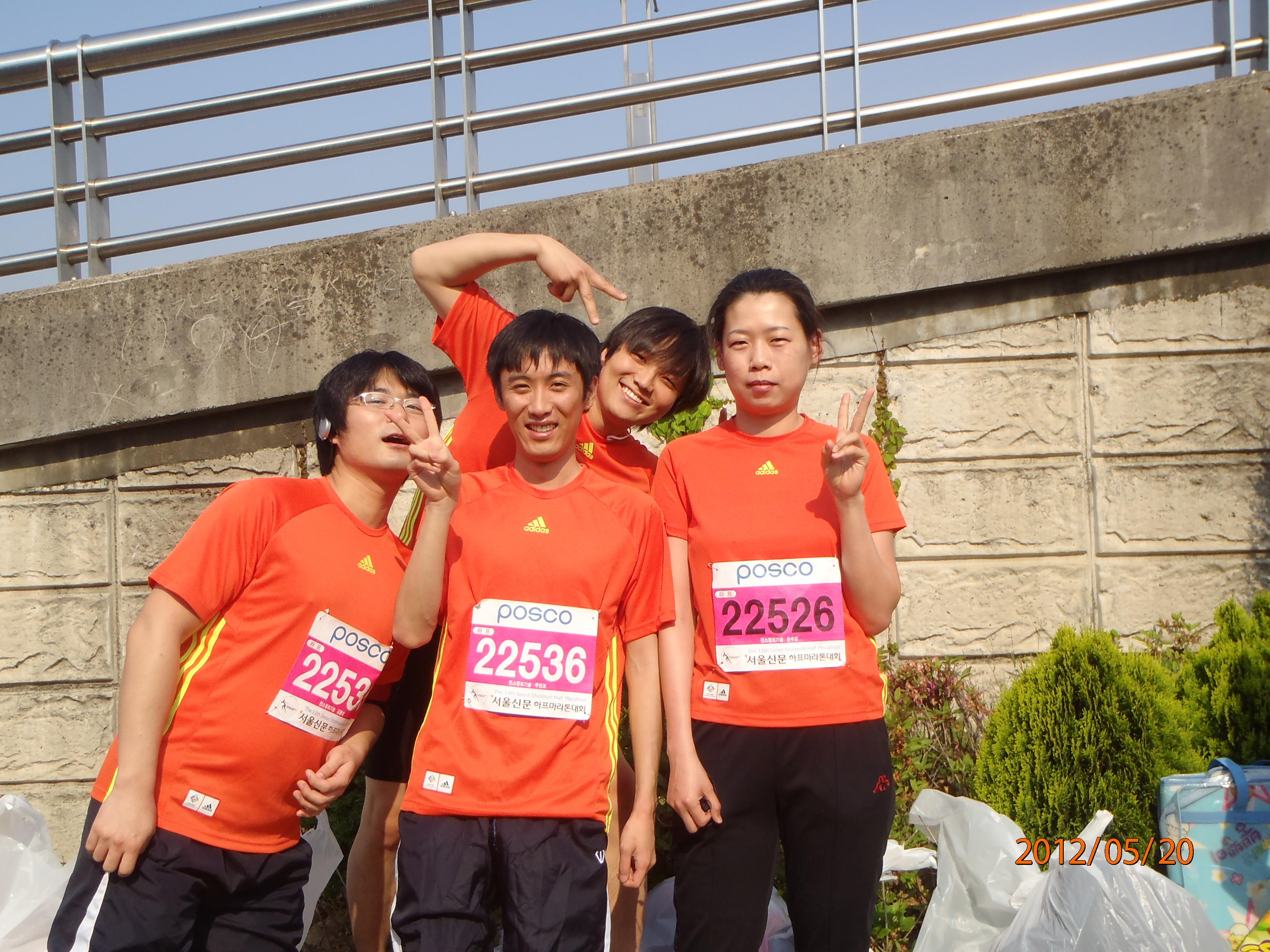 20120520 서울신문하프 (12).JPG