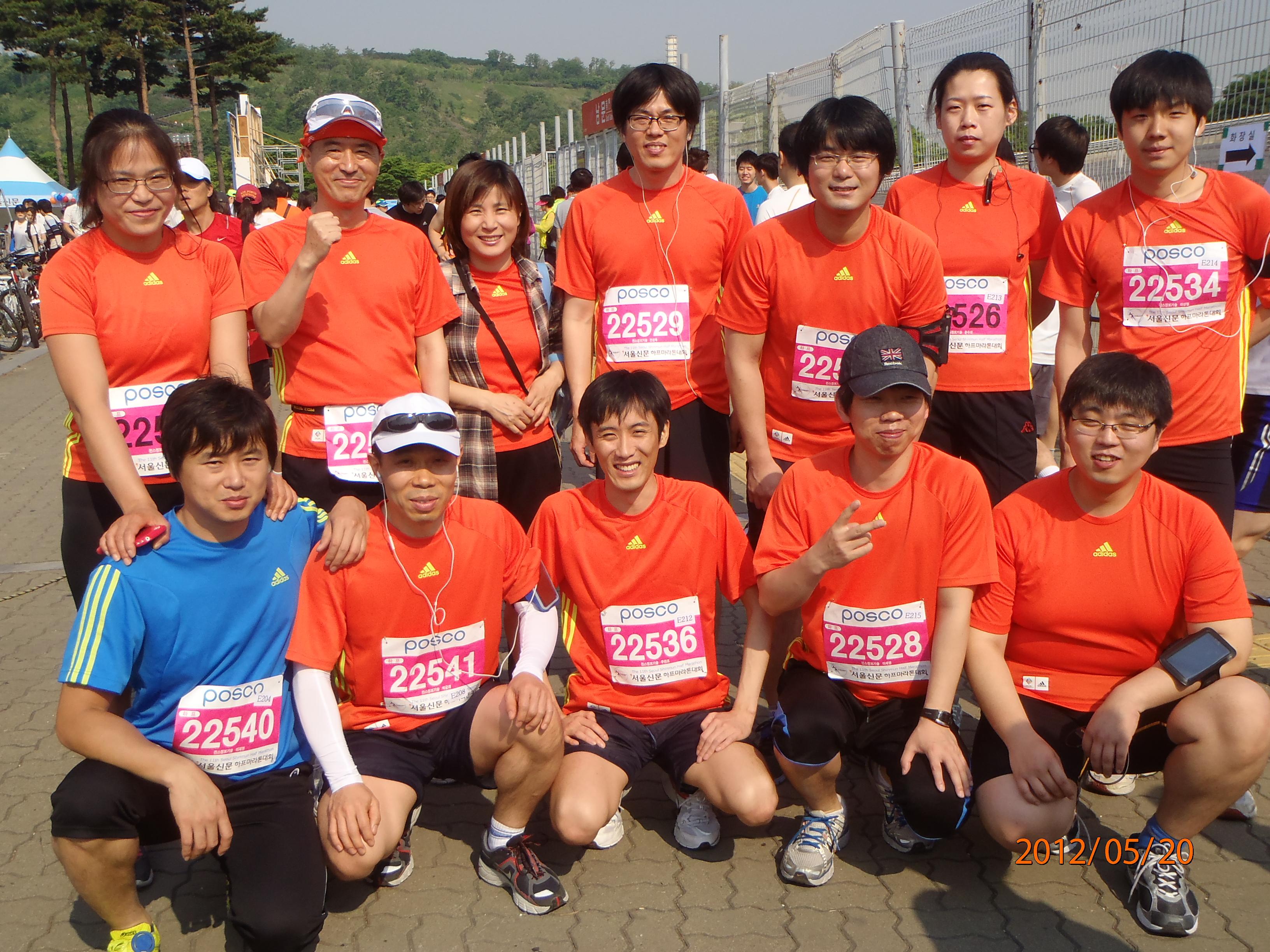 20120520 서울신문하프 (24).JPG